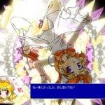 AngelicHeart