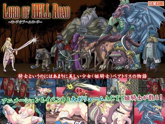 Lord of Hell Road ~ロード オブ ヘル ロード ~