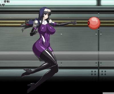 触手股縄渡りゲーム(仮)