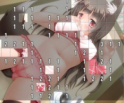 妄想スイーパーU