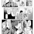 オカネダイスキ