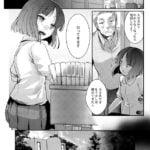 勤め先の娘さんをおいしく頂く本総集編+