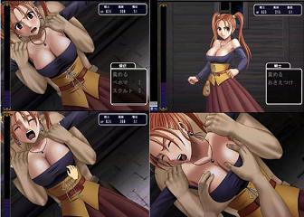 Sexial Battle D