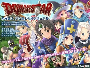 DQIII RPG ALL STAR